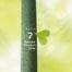 コトノハ ~「kemuri」という小さなダイニング発のコンピレーションアルバム vol.3~